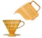 金時代書香咖啡 HARIO V60 02樹脂濾杯壺組 蜂蜜黃 V60-VD-02-THY-A
