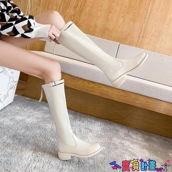 長筒靴 不過膝長靴女小個子中筒靴2021爆款冬粗跟白色長筒高筒騎士靴 寶貝計畫