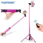 相機三腳架 1688自拍桿三腳架遙控一體手機直播支架照相機拍照三角架 俏女孩