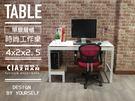 象牙白 角鋼 傢俱 工作桌 ♞空間特工♞ (長4尺x深2x高2.5,單邊層架 一般板 ) 免螺絲角鋼  D款