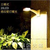 太陽能燈戶外家用超亮庭院燈新農村路燈LED壁燈防水室內圍墻燈igo『摩登大道』