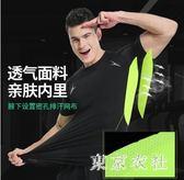 運動男女套裝 男士夜跑裝備籃球緊身衣短袖健身房運動跑步速干衣套裝 QQ6258『東京衣社』