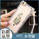 HTC One 10 X9 Desire...
