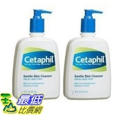[COSCO代購]   舒特膚  溫和潔面清潔乳 591毫升 2入 CETAPHIL FACIAL CLEANSER  C92182