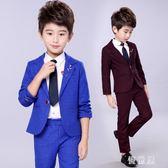 童裝套裝男春秋款兒童主持人西裝兩件套男童花童禮服走秀 QG11590『優童屋』