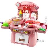 廚房過家家 仿真寶寶玩具女孩做飯2煮飯4炒菜6燒飯兒童套裝女童3歲XW 快速出貨