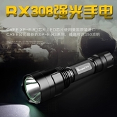 Roxane視睿CREE XP-E R3 LED強光手電筒RX308