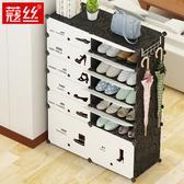 家用鞋架簡易多層現代簡約塑料組裝多功能宿舍收納經濟型防塵鞋櫃