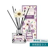 cocodor洋玉蘭花粉紫擴香瓶 200ml-茉莉甜豆3入