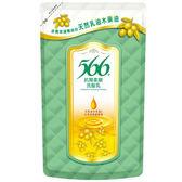 566 抗屑柔順洗髮乳補充包510g