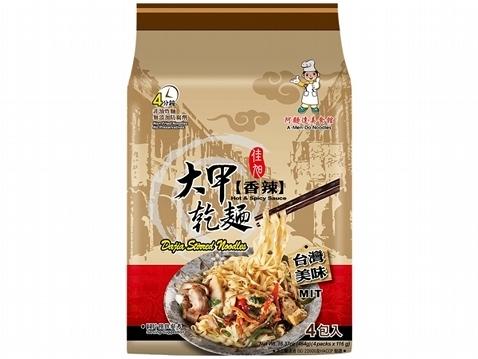 大甲乾麵 香辣(116gx4包入)【小三美日】團購/乾拌麵