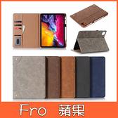 蘋果 iPad 12.9吋 2020 平板皮套 復古書本平板套 插卡 支架 平板保護套