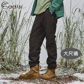 ADISI 男防水透氣保暖長褲AP1821038-1 (3XL) 大尺碼 / 城市綠洲 (防水貼條、天鵝絨、TPU膜)