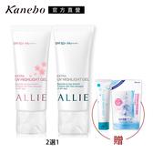 Kanebo 佳麗寶 ALLIE EX UV高效防曬水凝乳潔顏明星組(2款任選)