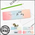 空色 幻想 鉛筆盒 文具 鐵製 漸層 夢幻 少女 鉛筆 收納 多用途 置物盒 精緻 學生 甘仔店3C配件