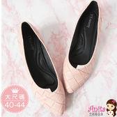 艾妮塔公主。中大尺碼女鞋。時尚典雅格菱紋不對稱尖頭鞋 共2色。(D412) 40 41 42 43 44碼