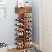 鞋架多層收納架創意經濟型鞋架子組裝