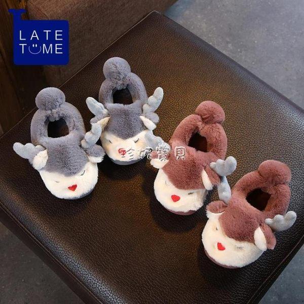 兒童棉鞋 寶寶棉拖鞋1-3歲室內可愛女童居家鞋卡通小鹿親子冬季兒童棉鞋男 珍妮寶貝