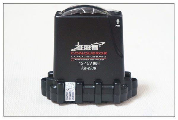 《育誠科技》『征服者-分離式室外機雷達』適用5008/RCO-818H/3008/F360/F368/VR-799/1699/868/FHR-118