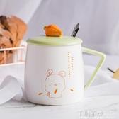 馬克杯 兔子杯子陶瓷杯女學生韓版帶蓋勺馬克杯可愛咖啡杯創意潮流喝水杯 夢幻衣都