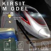 火車玩具兒童仿真高鐵動車組地鐵小火車頭模型男孩軌道復興 千千女鞋