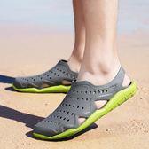 鏤空涼鞋 洞洞鞋 網布透氣沙灘半拖溯溪鞋【非凡上品】nx2313