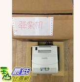 (9.9成新) MD332S 三聯式發票機 _U6