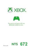 【微軟禮物卡】 564元 LIVE Xbox ONE WP8.1市集專用Microsoft Points 非 500 1000 【台中星光電玩】