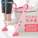 坐便器 兒童坐便器馬桶梯馬桶圈女寶寶馬桶蓋坐墊圈男1-3-6歲 1995生活雜貨NMS