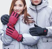 黑五好物節 手套女冬季保暖騎行摩托車加絨加厚滑雪棉手套防風騎車男士皮手套【一條街】