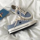 男鞋子潮鞋夏季星星帆布鞋男生低筒情侶韓版潮流百搭藍色板鞋男士 雙十二全館免運