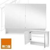 特力屋 Smart PVC防水收納鏡箱 80x60cm