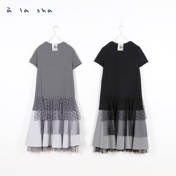 a la sha 網紗條紋層次浪花拼接洋裝