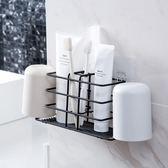 居家家鐵藝牙刷置物架衛生間漱口杯收納架創意壁掛牙具掛架牙刷架   夢曼森居家