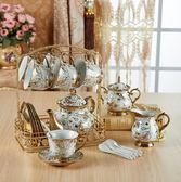 骨瓷杯-咖啡杯套裝套具 整套歐式骨瓷陶瓷杯碟   茶具茶杯家用馬克杯水杯子【全館低價限時購】