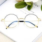 雙十二狂歡購復古金屬圓臉防輻射眼鏡男女抗藍光電腦護目無度數平光鏡可配近視