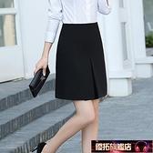 酷芭達人春季新款a字裙 職業短裙商務時尚高腰半身裙 黑色工作裙