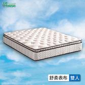 IHouse-睡美人 親膚靜音正三線硬式獨立筒床墊-雙人5x6.2尺白色