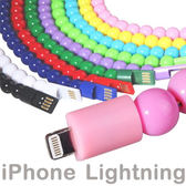 【佛珠充電傳輸線、Lightning 】Apple iPhone 6s 6 6 Plus