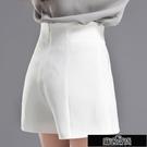 短褲女高腰寬鬆韓版夏新款外穿a字顯瘦白色休閒闊腿西【全館免運】