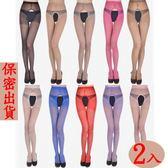 性感超薄開檔免脫絲襪褲襪網襪 2入SX1256