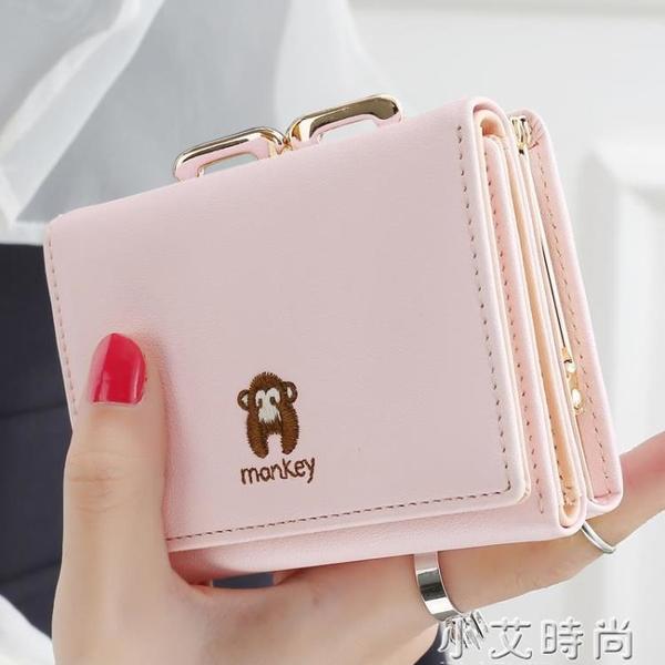 YADAS女士錢包 女 短款日韓版簡約迷你學生小錢包零錢包錢夾皮夾 小艾新品
