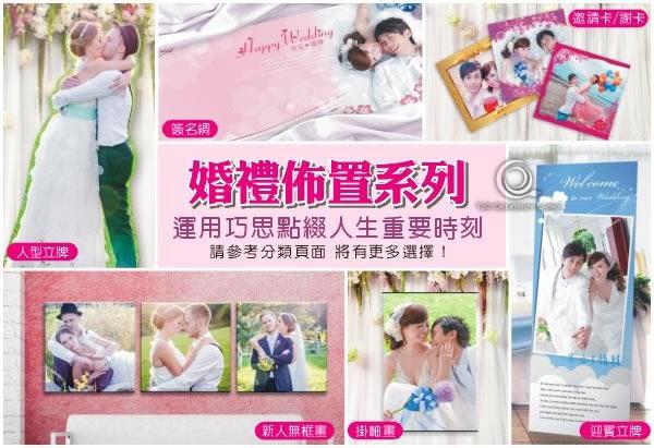 【ARDENNES】婚禮佈置系列 海報 情人節禮物 / 浪漫情人寫真 WK019-真情相依