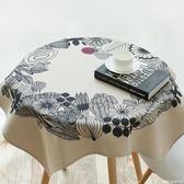 小清新田園布藝棉麻桌布正方形圓桌茶幾佈防塵蓋布桌巾  糖糖日系森女屋