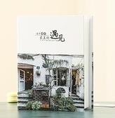 相薄 5寸6寸7寸相冊本插頁式家庭紀念冊200張裝過塑照片情侶影集小相薄【快速出貨八折搶購】