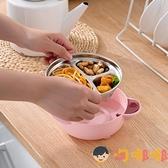 不銹鋼兒童嬰兒寶寶餐盤注水保溫碗輔食分格盤餐具吸盤式【淘嘟嘟】