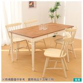 ◎餐桌椅五件組 SINAMO&LONDON NITORI宜得利家居