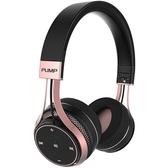 BlueAnt PUMP Soul 耳罩式無線藍牙運動耳機 玫瑰金