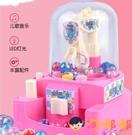 抓娃娃機玩具迷妳糖果機兒童小型家用夾娃娃抓球機扭蛋機【淘嘟嘟】