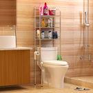 馬桶架不鏽鋼三層衛生間浴室洗手間廁所馬桶置物架落地洗衣機置物架BLNZ 免運快速出貨